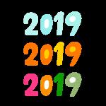 2019という文字14パターン